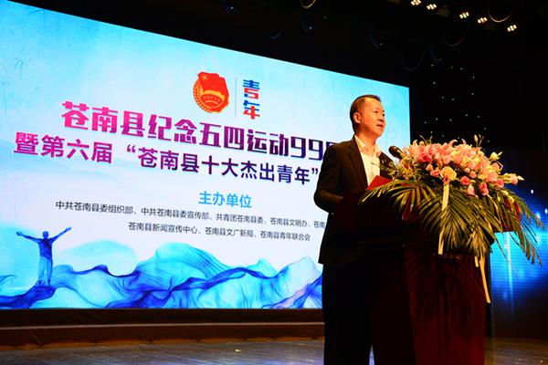 少年中国说 激励着什么-少年中国说张杰,少年中国说稿